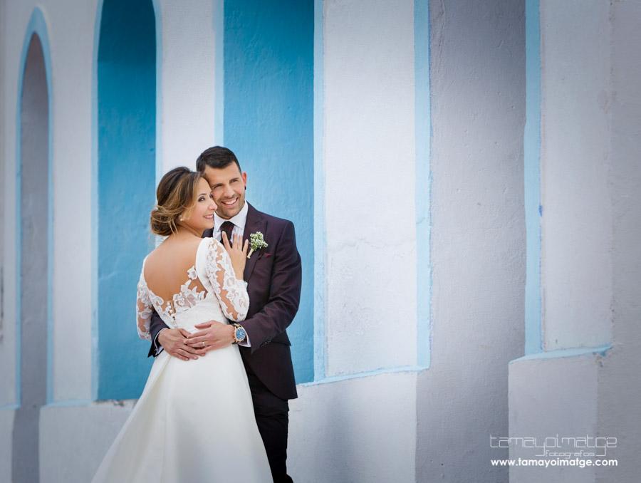 Fotos de boda de Maite y Chuso en Espadilla